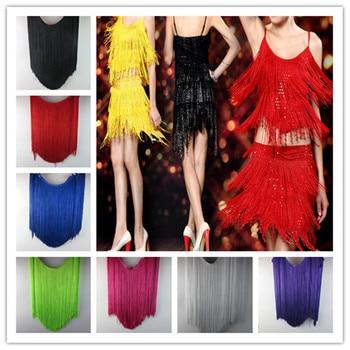 50cm/long Tassel Fringe Trimming Lace Ribbon 10 Yards Dance Latin Dress Macrame Samba Clothing DIY Lace Single Band decoration