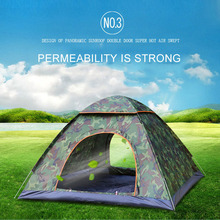 Outdoor Tent Family Camping Tent 3-4 Person Mobile Automatic Pop Up Several Models Easy Open Camp Tents Ultralight Instant Shade