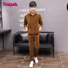 Natazh Для мужчин; двусторонний флисовый костюм зимние мужские Повседневное спортивная с капюшоном спортивный костюм Pleuche свитер большие размеры Мужские комплекты