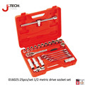 Jetech 25 piece 1/2 dr metric socket set automotive tools auto car vehicle repair tool case box lifetime guarantee