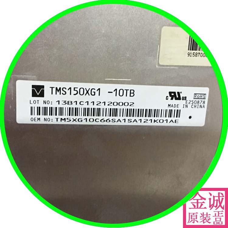 купить 100% original new Tms150xg1-10tb original new industrial LCD TMS150XG1-11TB/11TB по цене 4765.06 рублей