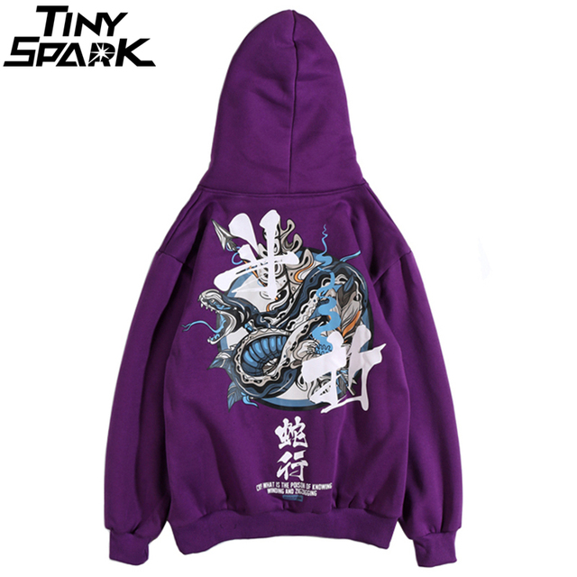 c694124a0 Hip Hop Men Hoodie Sweatshirt Snake Chinese Character Hoodie Streetwear  2018 Autumn Winter Fleece Purple Pullover