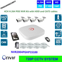 HD IP Bullet Network Security Camera With POE 4CH NVR 720P 1 0MP Waterproof Ip Camera