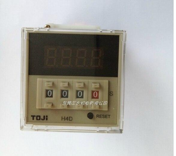 Taiwan reunification technical TOJI time relay H4D