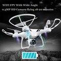 Камера Дроны с Wi-Fi FPV HD регулируемая камера высота удержания один ключ возврат/посадка/выкл Безголовый RC Квадрокоптер Дрон