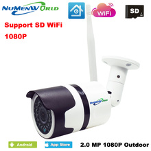 Waterproof Wireless IP cam 1080P HD P2P 802.11b/g/n wifi network Wired IP Camera IR Outdoor CCTV Camera IP with External SD slot