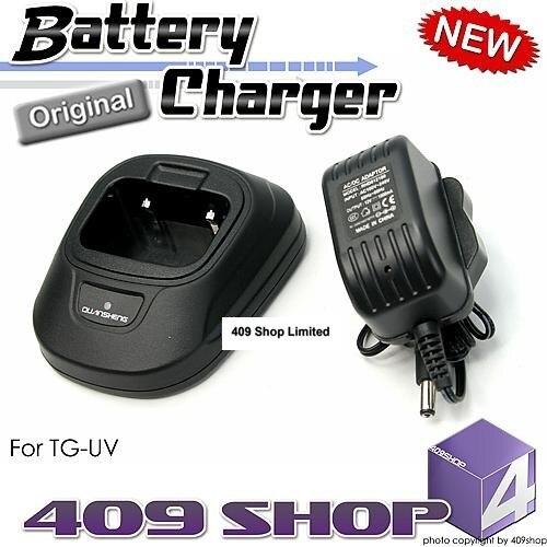 Desktop Charger + PSU for TG-UV TG-UV2