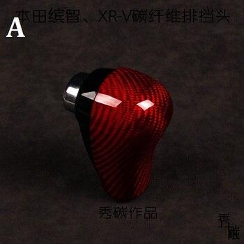 תתאים להונדה VEZEL XR-V סיבי פחמן לעמוד כפתור shift ראש הילוך ידית הילוכי ראש כדוריד
