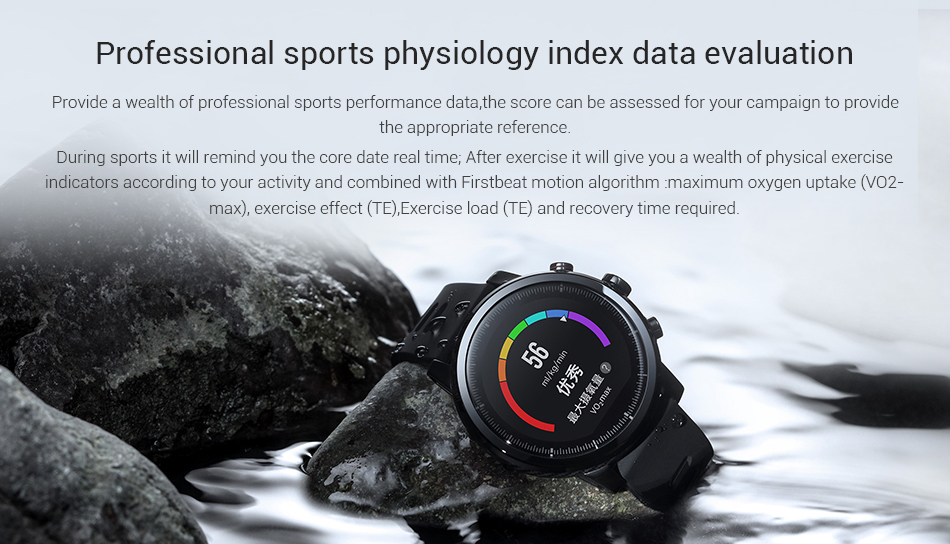 AMAZFIT STRATOS SMART SPORTS WATCH 2 4