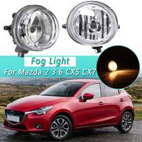 2PCS Front Bumper Fog Lamp Fog Light for Mazda 2 3 6 CX5 CX7 Foglight LE45 51 690C LE46 51 680C w/H11 Halogen Bulbs Yellow light