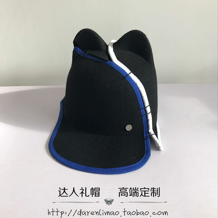 B the bear's ears long wool hat baseball cap cut blue bag edge stitching double M standards equestrian hat knitted skullies cap the new winter all match thickened wool hat knitted cap children cap mz081