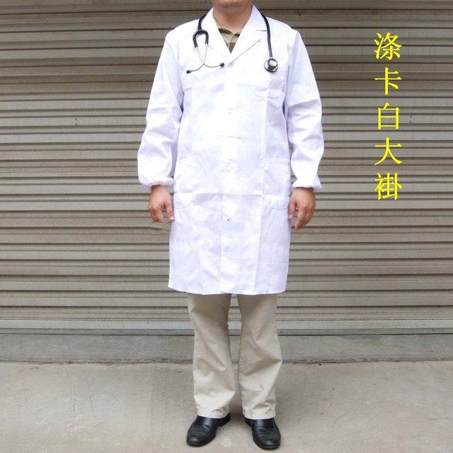 Vestidos de manga larga bata blanca de laboratorio médico de protección médica overoles de algodón o poliéster tarjetas de sección gruesa sección delgada