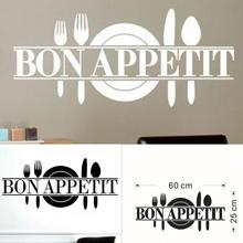 Art wall stickers, great decoration for walls Vinyl stickers, « bon appetit » kitchen wall stickers