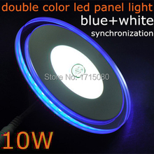 10W Acrylic+glass double color led panel light cool white+Blue round recessed ceiling painel lights lamp for home lighting