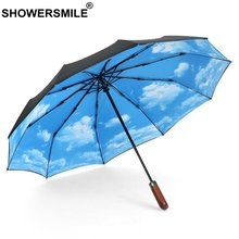 SHOWERSMILE Umbrella Men Automatic White Cloud Three Folding For Windproof Double Layer Brolly