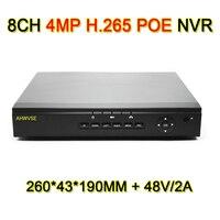 Ahwvse H.265 4mp PoE NVR 4ch 8ch сети видео Регистраторы 8-канальный PoE NVR с 48 В 2A Питание