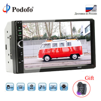 Podofo 7018P 2 Din Car Video Player 7 inch Touch Screen Multimedia player MP4 MP5 Player USB Bluetooth Without Rear View Camera