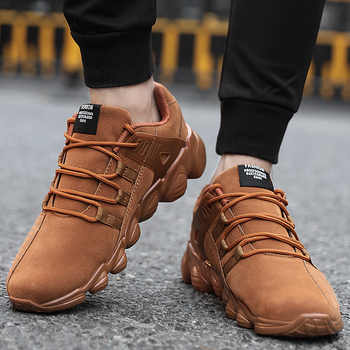 Mens Designer Trainers Casual Shoes For Men Comfortable Shoes Autumn/winter Warm Black Yellow Casual Male Shoes Plus Size - DISCOUNT ITEM  5% OFF All Category