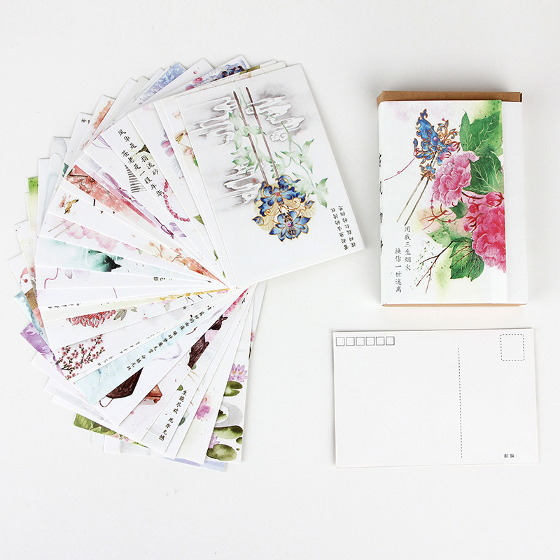30 Pcs/Set Chinese Ancient Style Postcard/Greeting Card/Message Card/Birthday Letter Envelope Gift Card Two Sizes