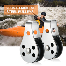 2PCS Stainless Steel Kayak Boat Pulley Blocks Pad Eyes Rope Runner Accessories Canoe Anchor Trolley Kit
