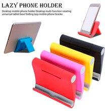 Вращающийся держатель для мобильного телефона для планшета, универсальная настольная подставка для мобильного телефона, подставка для мобильного телефона, поддержка стола