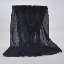 20 لون 2019 جديد الشتاء النساء أسود البحرية بلون مسلم الحجاب لامع بريق وشاح التفاف الإناث 90 سنتيمتر * 180 سنتيمتر