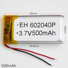 3.7V 500mAh 602040 Lithium Polymer Li-Po ion Rechargeable Battery For DIY Mp3 DVD RECORDE GPS PSP video pen camera bluetooth