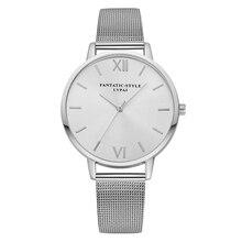 LVPAI Vogue Model Gold Informal Geneva Quartz Watch Ladies Mesh Stainless Metal Gown Ladies Watches Relogio Feminino Clock