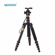 Moveski Q666C Professional Compact Carbon Tripod monopod with Ballhead Quick Release Portable Traveling Tripod for DSLR Camera