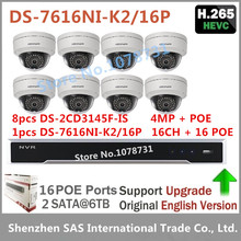 Video Surveillance Hikvision DS-7616NI-K2/16P 16CH 16 independent POE NVR H.265 + 8pcs Hikvision DS-2CD3145F-IS 4MP IP Camera