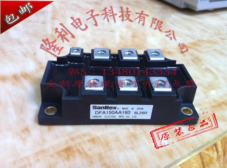 Original Japan three original DFA150AA160 are in stock fs225r12ke3 new original goods in stock