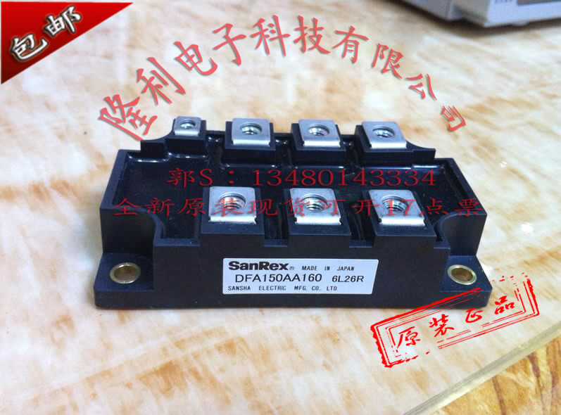 Original Japan three original DFA150AA160 are in stock three phase bridge dfa150aa160 dfa200aa160 original spot quality assurance