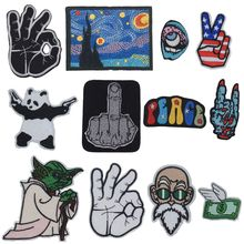 Finger Hand Yoda Peace Panda Bear Guns Monster Mouth Embroidery Iron On Dragonball Patches For Clothing Fly Away Money Sticker