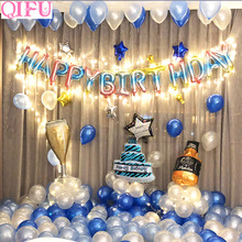 QIFU Happy Birthday Balloons Decorations Party Supplies Kids Fvors Gifts Table Accessories