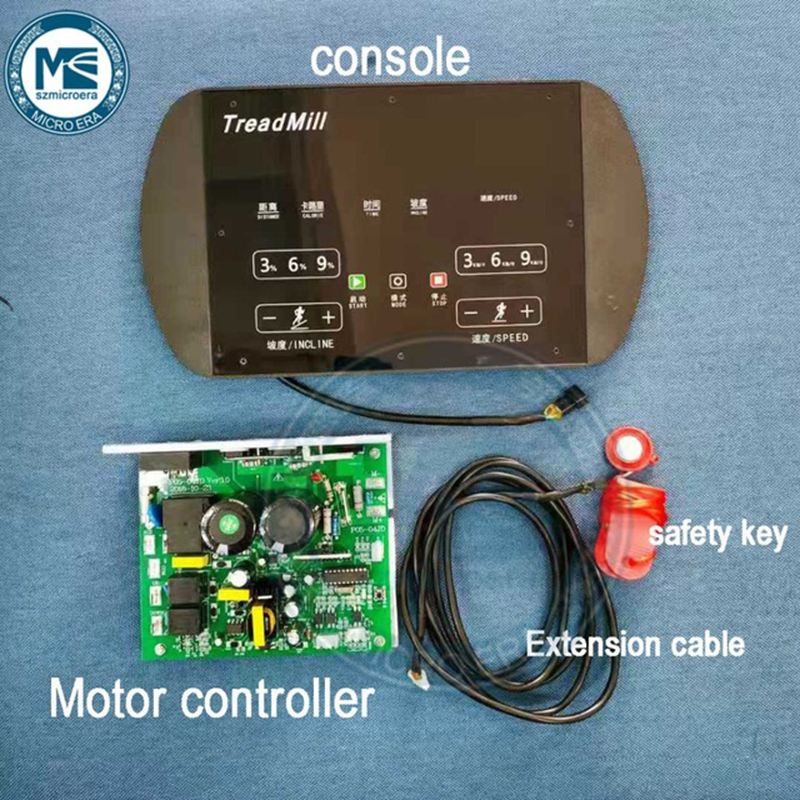 NEW version universal motor controller speed control set for many treadmill with LED display for 1