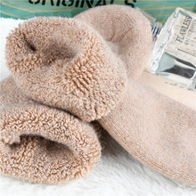 Cozy Cashmere Soft Socks Women Warm Thicken Plus Velvet Floor Socks