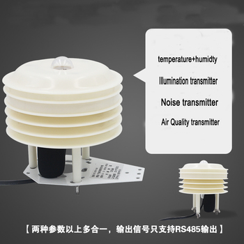 4IN1 Noise Sensor Illumination transmitter with humidity and temperature PM2.5 PM10 air quality 485 modbus Transmitter sensor
