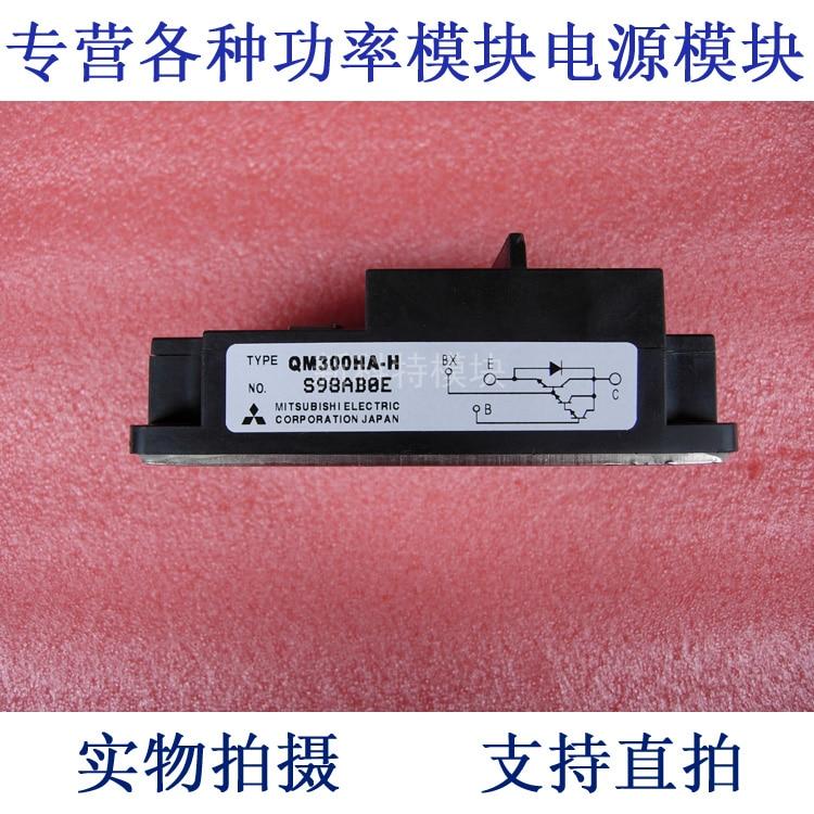 QM300HA-H 300A500V Darlington module brand new genuine authentic qm75e2y h 75a darlington power module