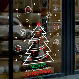 DCTAL Christmas tree glass window wall sticker decal home decor shop decoration X mas st ...