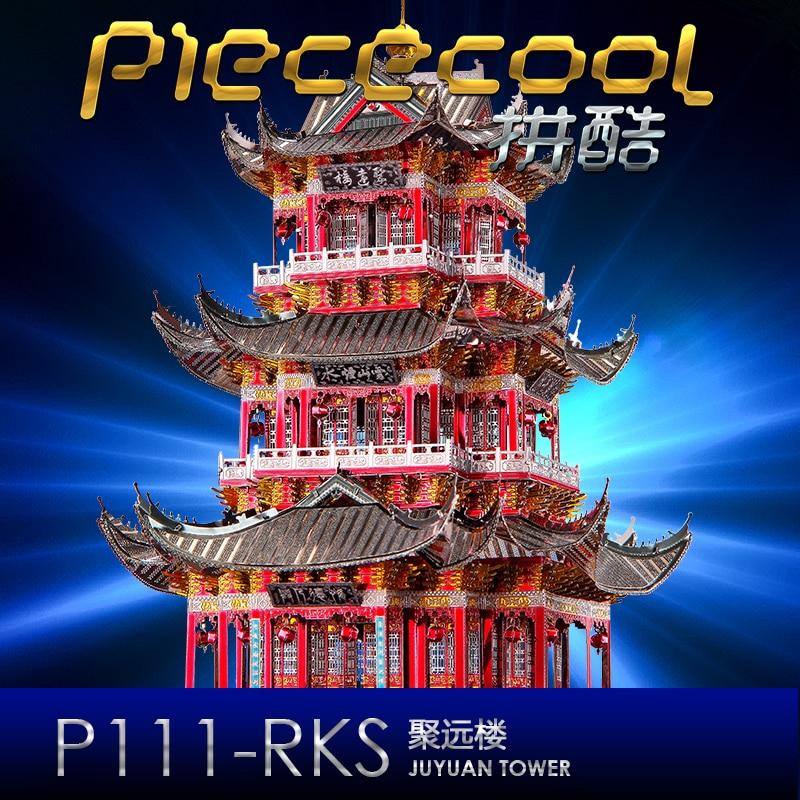 2018 Piececool bâtiment modèles 3D Métal Nano Puzzle Juyuan Tour Modèle Kits DIY 3D Laser De Coupe Modèles Jigsaw Jouets pour enfants - 4