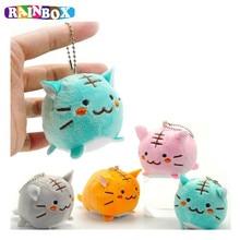 RAINBOX 4 Colors Tiger Cat Plush Key Chain 6CM Stuffed Plush font b Toys b font