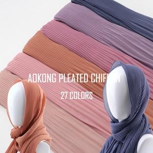 Image 2 - Hijabs foulard mural en mousseline