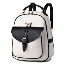 Новое поступление 2017 года сумки для женщин классический в сдержанном стиле для отдыха модная одежда для девочек рюкзаки Карамельный цвет розовый лаванда цвет красного вина Темно-синие сумка