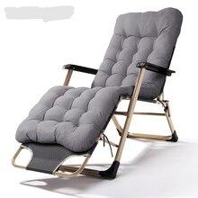 Шезлонги наружная мебель садовая мебель пляжные стулья стальная труба+ Оксфорд Ткань Кемпинг колыбельное кресло-качалка складная кровать