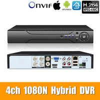 5in1 4ch*1080N AHD DVR Surveillance Security CCTV Video Recorder DVR Hybrid DVR For 720P/960H Analog AHD CVI TVI IP camera XMEYE