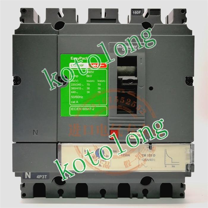 EasyPact CVS160B TMD 4P LV516311 4P-100A LV516312 4P-125A LV516313 4P-160A tama sg52kh6c cvs stagestar