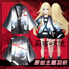 Japanese Game Angels Death Cosplay Costumes Kimono Rachel Gardner Halloween Carnival