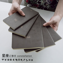 Cute cartoon 12 constellations notebook 48K transverse line mini notebook rough not book School Supplies