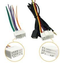Marsnaska 2016 Car Audio CD Stereo Wiring Harness Adapter With USB/AUX Plug For Kia K5/Sportage Factory OEM Radio CD/DVD Stereo