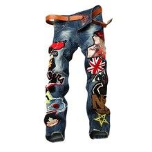 2015 ГОРЯЧАЯ мужская мода новый бренд плюс размер аппликации шаблон сращены джинсовые брюки мужчины хип-хоп рок уличной джинсы мужчины вакеро